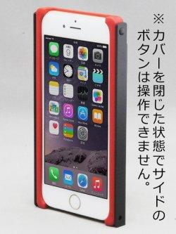 画像4: for iPhone7+/6s+/6+ アルミ【赤色】Trick Cover