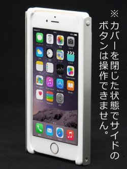 画像4: for iPhone7/6s/6 アルマイト【銀色】Trick Cover