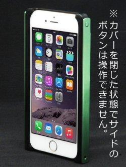 画像4: for iPhone7/6s/6 アルマイト【緑色】Trick Cover